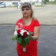 Любовь 29 Иркутск