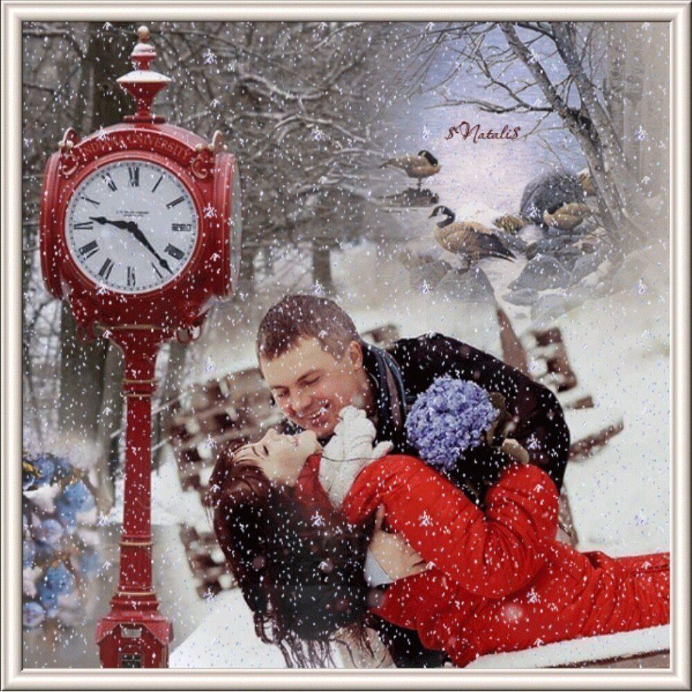 зимняя прогулка с любимым картинки гифы потребуется