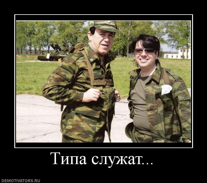 демотиватор нет я же русский солдат видеокадрах