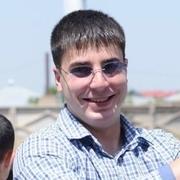 Gevor 28 Yerevan