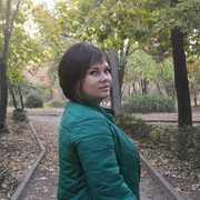 Екатерина 32 Новочеркасск