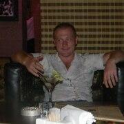 Андрей 32 Горловка