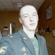 Сергей 29 Кемерово
