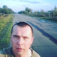 Олександр, 24 года, Козерог, Заречное