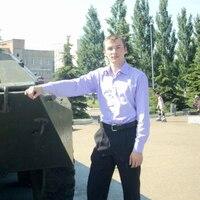 Алмаз, 32 года, Весы, Казань