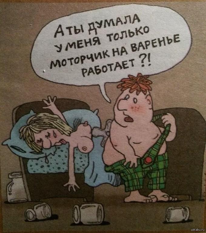 Смешная картинка карлсона, открытка поздравление днем