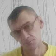 Сергей Горбунов 51 Уфа