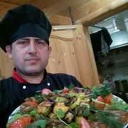 Баха 41 Казань