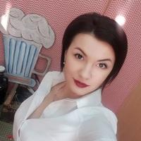 Татьяна, 39 лет, Дева, Ростов-на-Дону