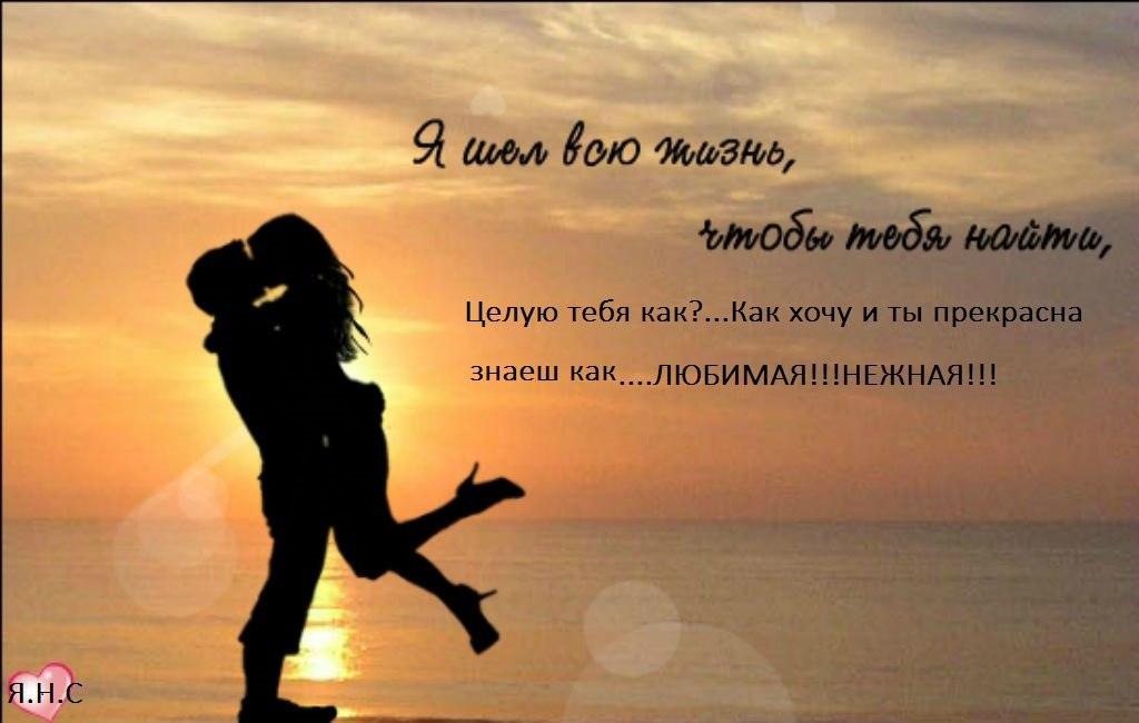 Картинки ты жизнь моя любимая