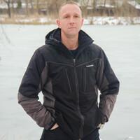 Дмитрий, 39 лет, Козерог, Ярославль