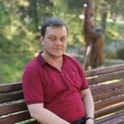 Денис 39 Ухта