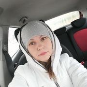 Наталья 41 Иркутск