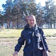 Сергей 39 Челябинск