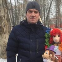 Андрей, 47 лет, Водолей, Ярославль