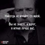 Артем 41 Москва