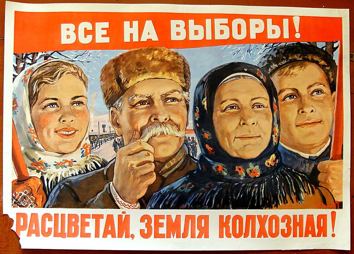 Смешным картинками, открытки про выборы президента