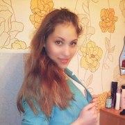 Екатерина 30 Комсомольск-на-Амуре