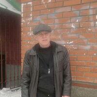 Ромео, 45 лет, Стрелец, Кубинка
