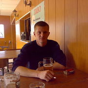 Сергей 40 Астрахань