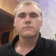 Алекс 21 Солигорск