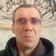 Витя 44 Москва