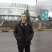 Сергей Смирнов 51 Великие Луки
