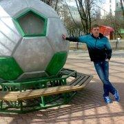 Dima, 32