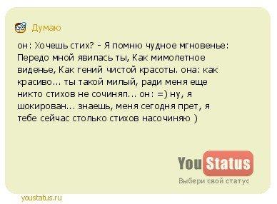 chleni-azerbaydzhanok-ona-snyala-vse-i-ya-nakonets-uvidel-porno-filmi-polnometrazhnoe