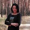 Светлана, 52, г.Каменское