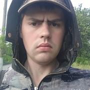 Саня 26 Луганск