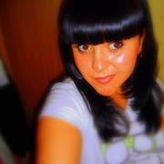 Наталья, 28