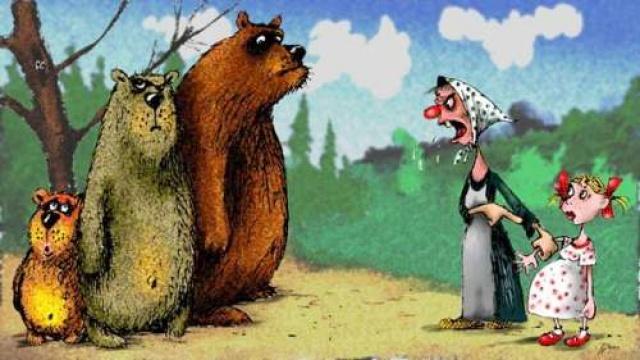 Для, картинка смешная маша и три медведя