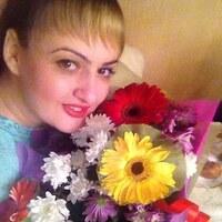 алл, 41 год, Овен, Самара