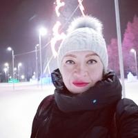 Ирина, 45 лет, Скорпион, Красноярск