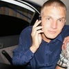 Андрей, 28, г.Находка (Приморский край)