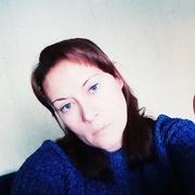 Наташа 33 Екатеринбург
