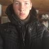 Саня, 20, г.Волжский (Волгоградская обл.)