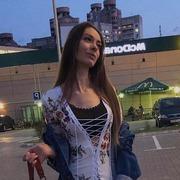 Ульяна 24 Москва