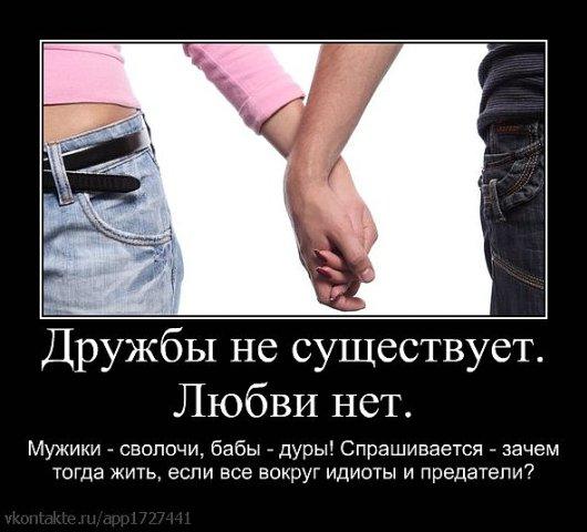 Картинка любви не существует