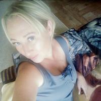 Ирина, 40 лет, Овен, Новосибирск