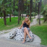 Екатерина, 29 лет, Стрелец, Ростов-на-Дону