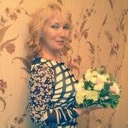 цветок, 51