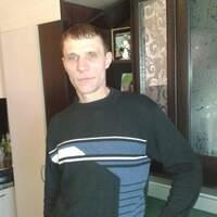 Сергей, 46 лет, Козерог, Томск