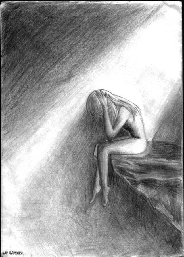 Боль расставания рисунки