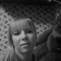 Маша, 30 лет, Скорпион, Самара