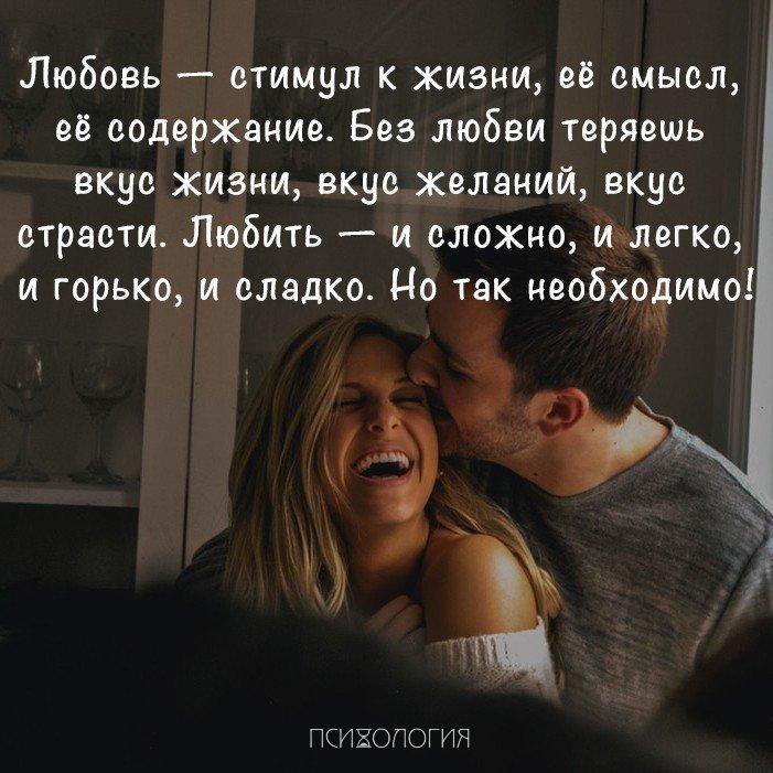Фото когда теряется смысл любви