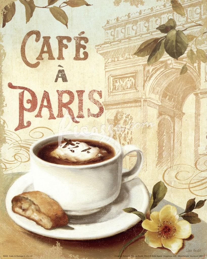 полуфабрикат, постеры кофе и чай имени