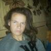Маринка, 21, г.Каховка