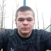 Максим 22 Пермь